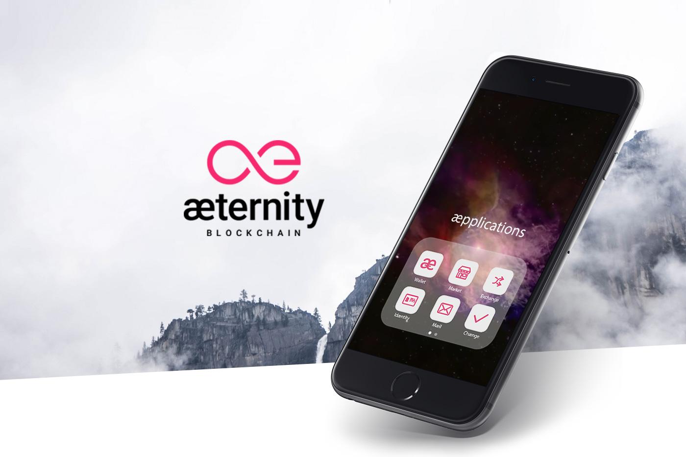 beginners-guide-to-aeternity[1]